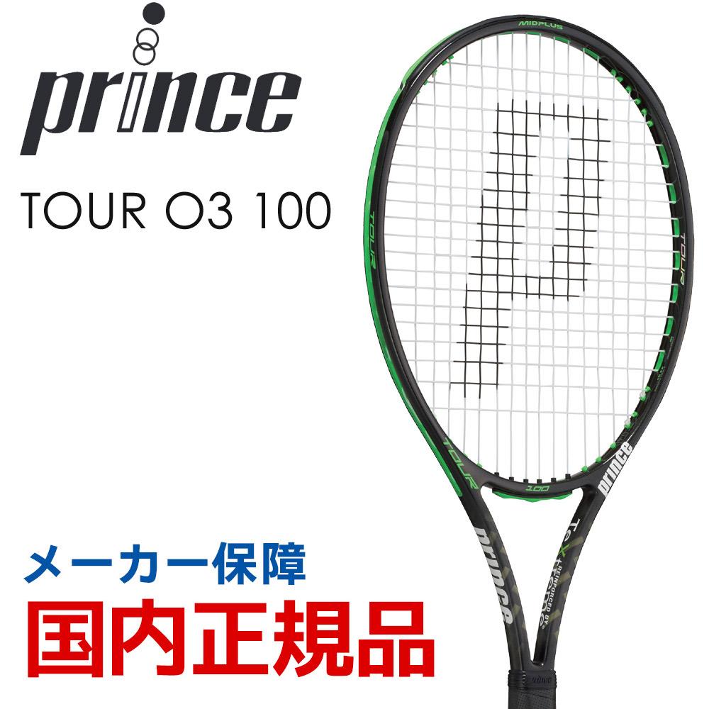 プリンス Prince テニス硬式テニスラケット TOUR O3 100 (ツアーオースリー100) 7TJ077