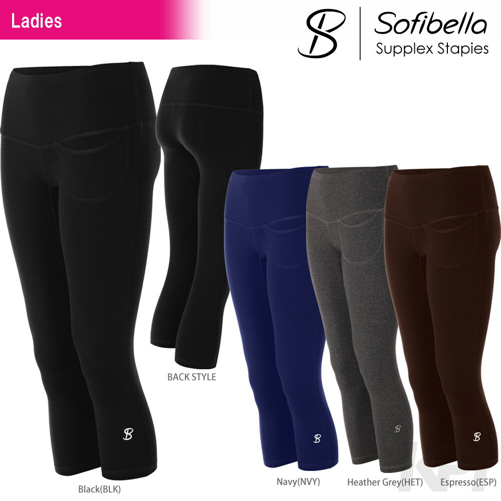 "2be4a786f21df 11-released will * reservations ""2015 new product"" Sofibella  (sofibera)"