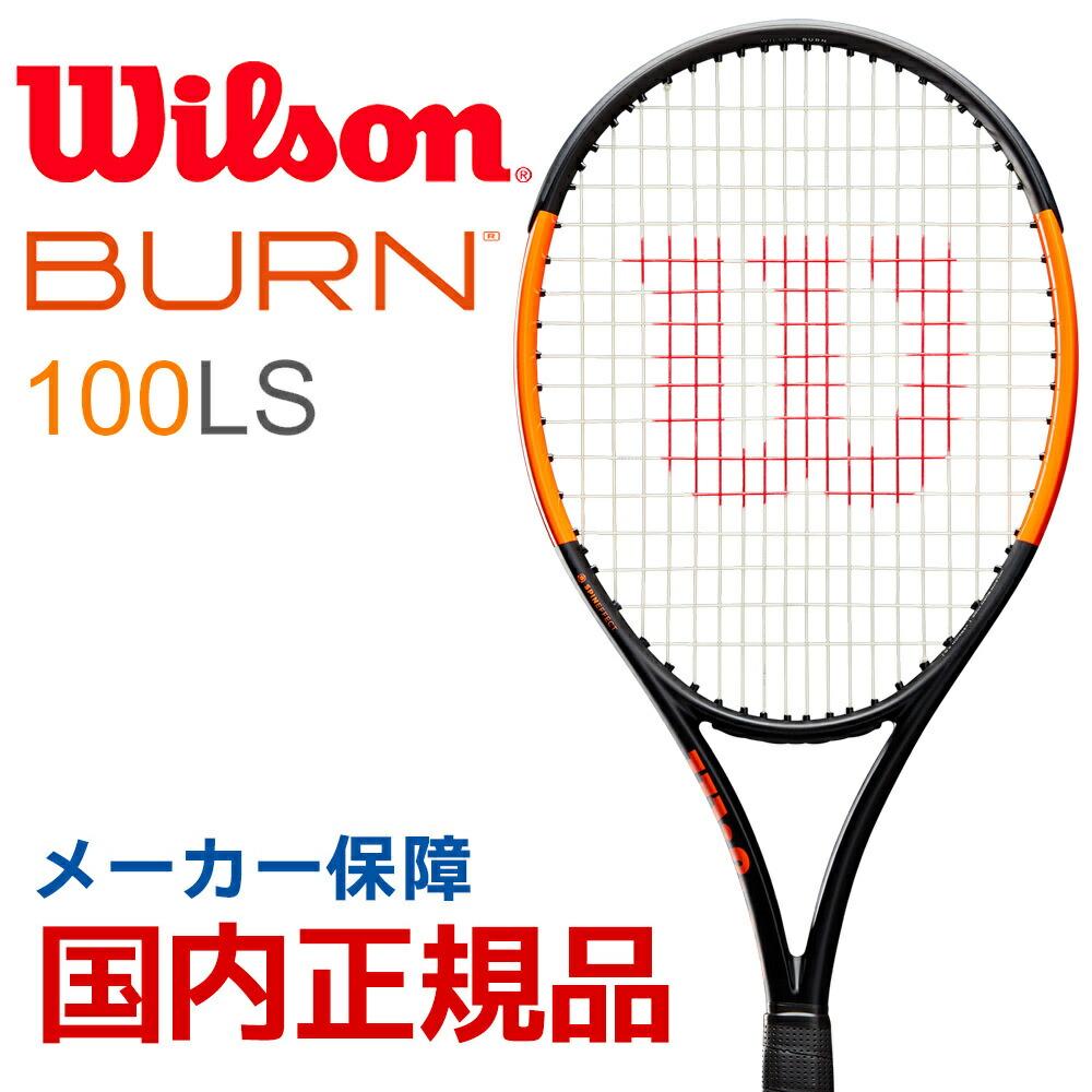 【送料無料】【ガット張り無料】【国内正規品】3注目商品!【ウイルソンラケットセール】 ウイルソン Wilson 硬式テニスラケット BURN 100LS バーン100LS WR000211【ウイルソンラケットセール】