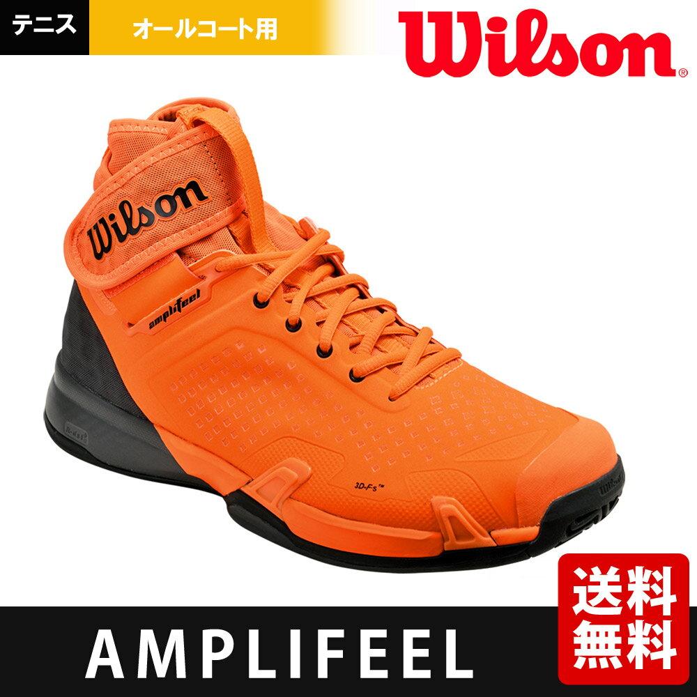 「あす楽対応」ウイルソン Wilson テニスシューズ ユニセックス AMPLIFEEL(アンプリフィール) オールコート用 WRS324090 『即日出荷』