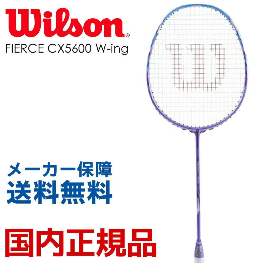 ウイルソン Wilson バドミントンバドミントンラケット FIERCE FIERCE CX5600 W-ing ウイング フィアース CX5600 ウイング Wilson WRT8871202, オオナンチョウ:f9ff00f0 --- officewill.xsrv.jp