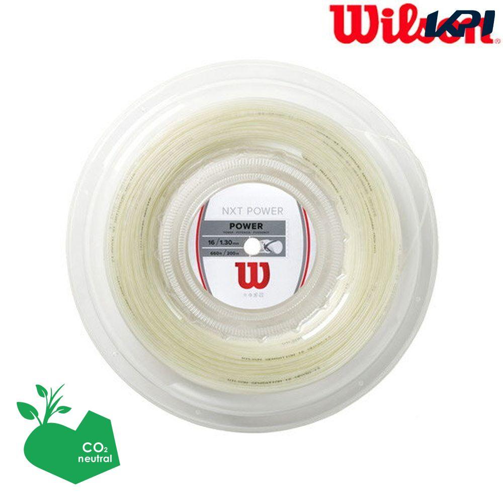 ウイルソン Wilson テニスガット・ストリング NXT POWER 16 REEL(200Mロール) NXT パワー 16 WRZ912600