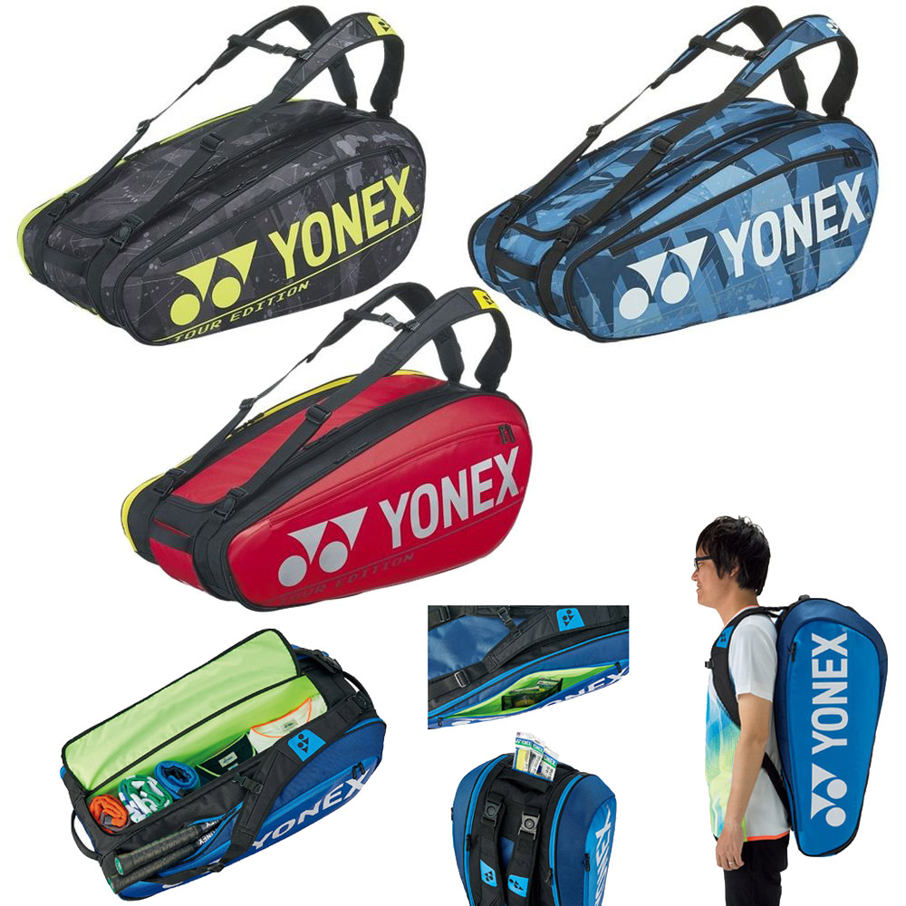 送料無料 贈呈 ヨネックス YONEX テニスバッグ ケース ラケットバッグ9 テニス9本用 サービス BAG2002N-2020