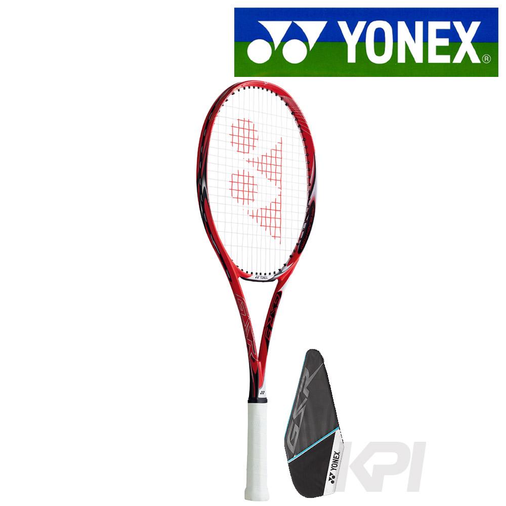 「新デザイン」YONEX(ヨネックス)「GSR9(ジーエスアール9) GSR9」ソフトテニスラケット【prospo】【フレッシュキャンペーン対象】