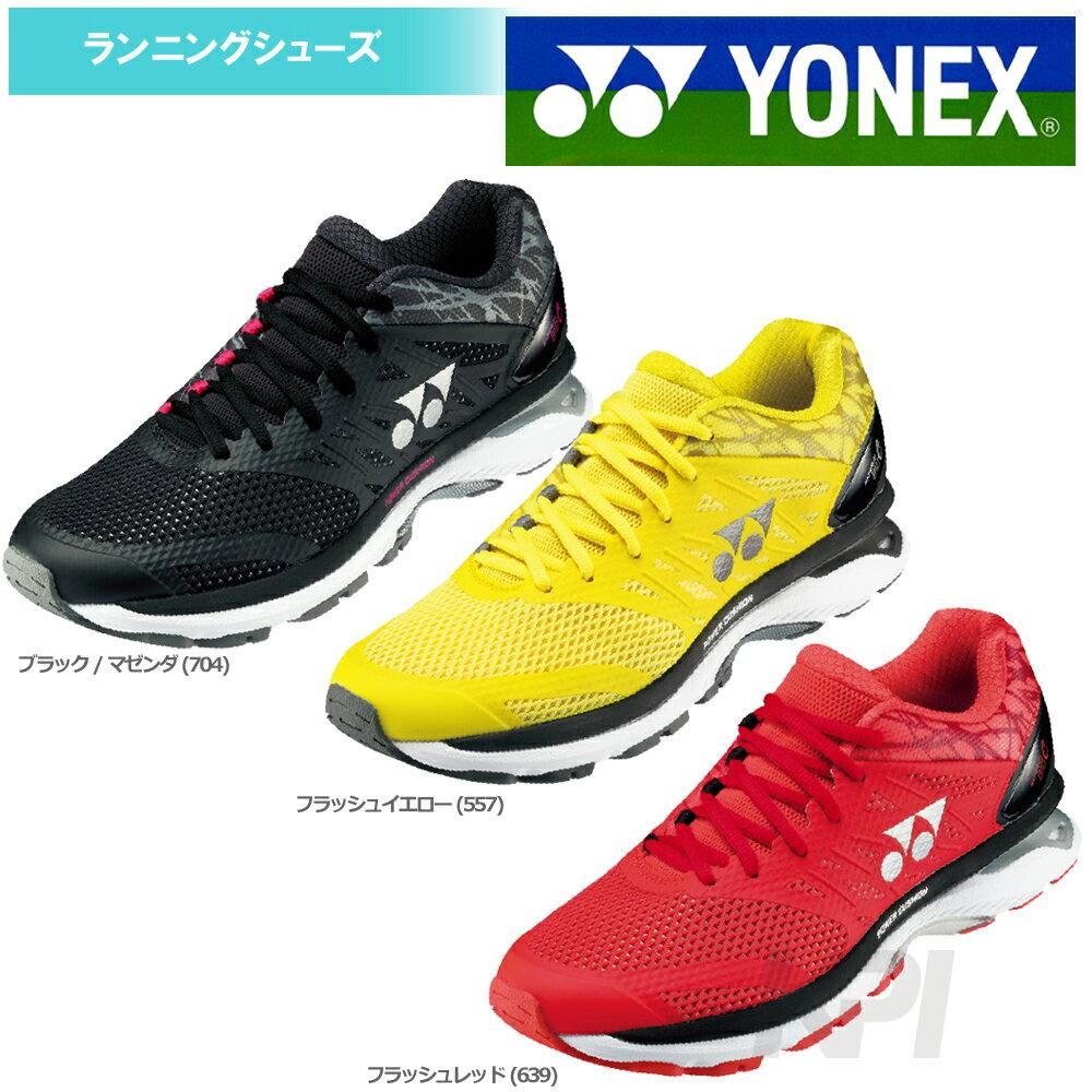 ヨネックス YONEX ランニングシューズ メンズ SAFERUN 810C MEN(セーフラン810Cメン) SHR810CM