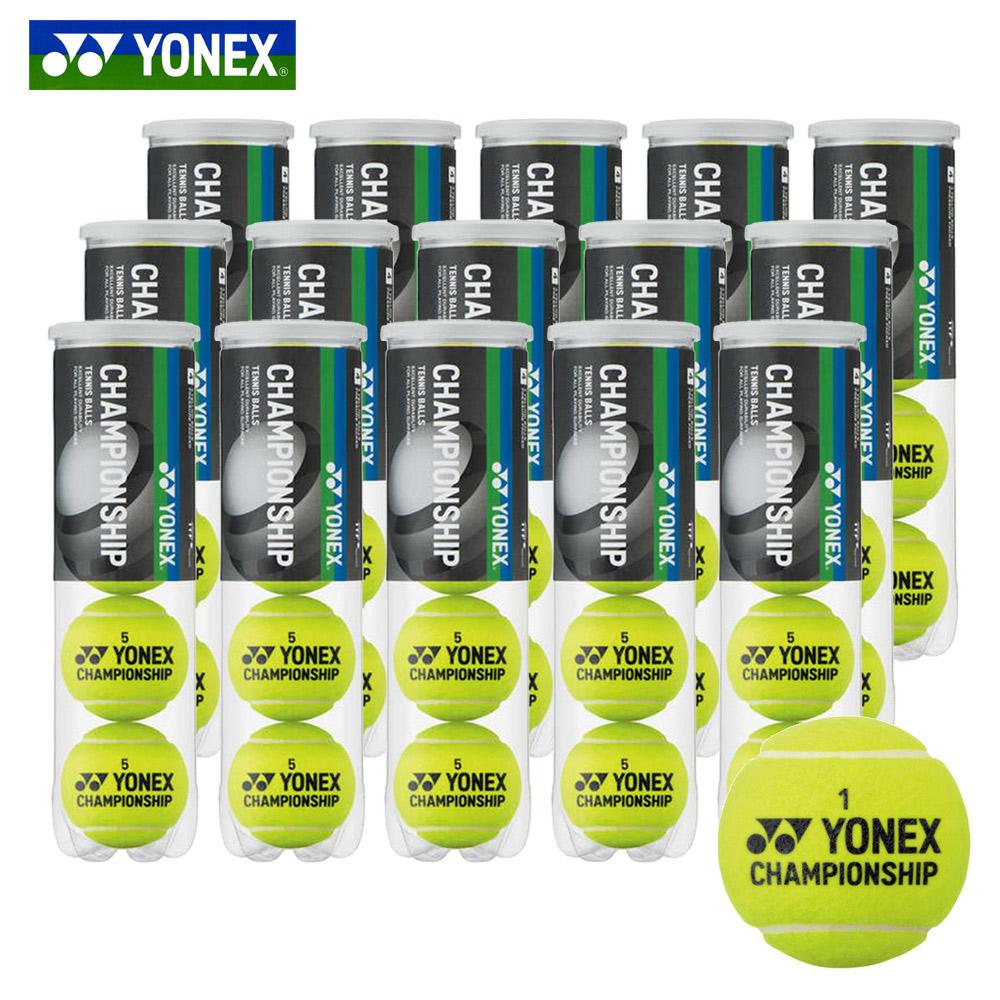 送料無料 365日出荷 あす楽対応 ヨネックス お買い得品 YONEX テニステニスボール 即日出荷 1箱60球 TB-CHS4 チャンピオンシップ 今季も再入荷 5ダース CHAMPIONSHIP