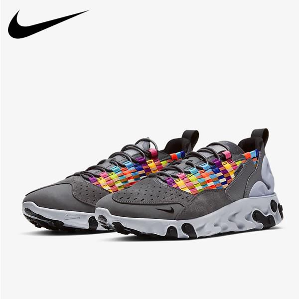 Nike React Sertu ナイキ リアクト セルトゥ AT5301-004【at5301-004】【お取り寄せ商品】