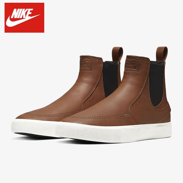 Nike SB Zoom Stefan Janoski Slip Mid RM ナイキ SB・ステファンジャノスキー ミッド スニーカー BQ5888-200【bq5888-200】【お取り寄せ商品】