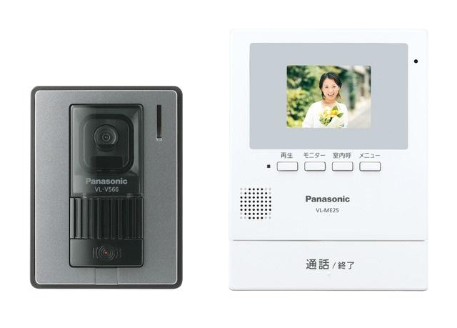パナソニック録画機能(30件)付2.7インチ電源コード式カラーテレビドアホンVL-SE25K
