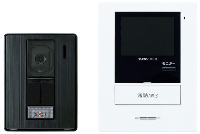 アイホン1:1カラーテレビドアホンセット 3.5型