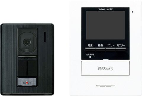 アイホン1:1カラーテレビドアホンセット 3.5型録画機能付ワンタッチズーム機能付