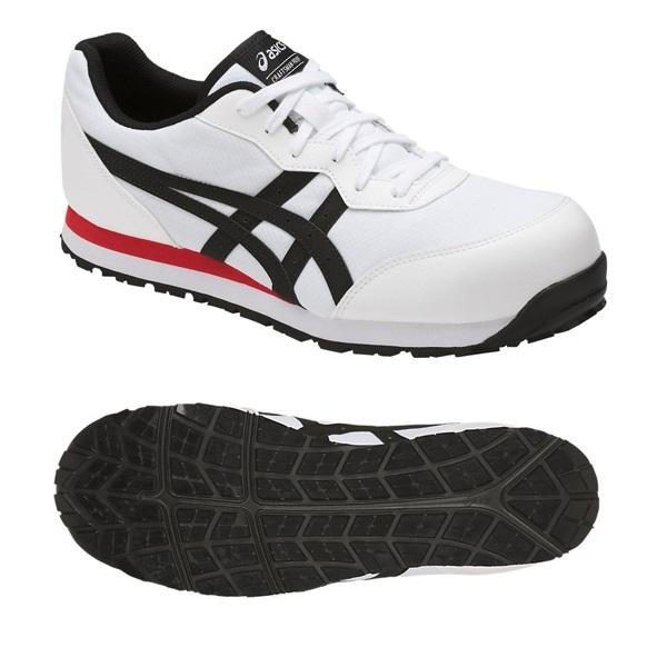 アシックス安全靴ウィンジョブFCP201ホワイト×ブラックFCP201-0190