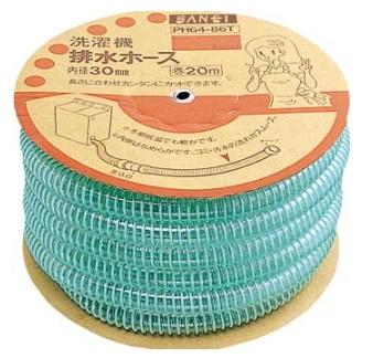 SANEI 三栄水栓洗濯機排水ホースPH64-86T