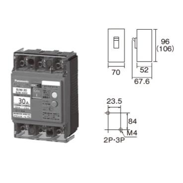 パナソニック漏電ブレーカBJW型3P50ABJW3503