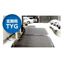 山清電気融雪マット玄関用TYG-100-1