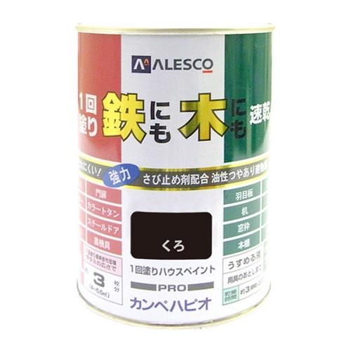"""ALESCOv油性建物用塗料""""1回塗りハウスペイント""""黒NO120-05"""