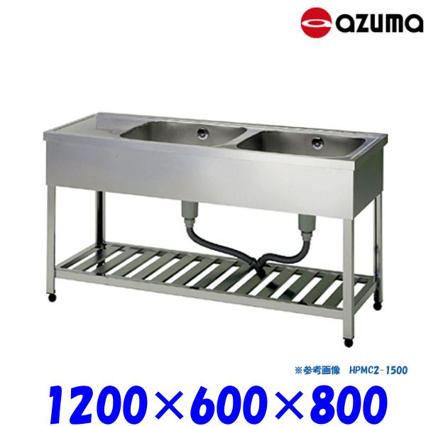 品質が 東製作所 ダイキン 2槽水切シンク 流し台 パナソニック HPMC2-1200 製氷機 右側水槽 バックガード無 AZUMA:プロストア, だんらん 日曜の晩ごはん:bb92adcd --- bluenebulainc.com