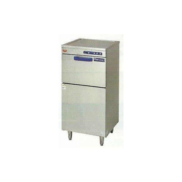 マルゼン エコタイプ トップクリーン 食器洗浄機 MDFB7E フロントローディングタイプ 貯湯タンク型