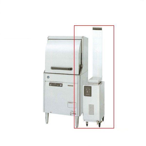 ホシザキ 食器洗浄機 ガスブースター 都市ガス仕様 WB-11KH-2