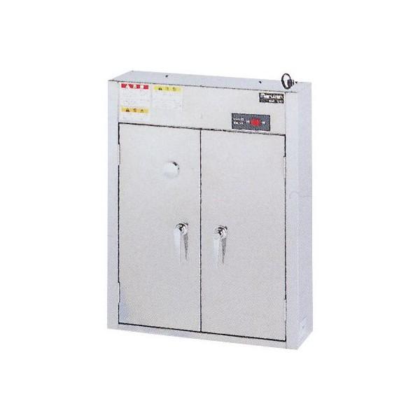 マルゼン 包丁まな板殺菌庫(電気式) MCJ-A051KB (MCJ-A051K) W500×D155×H630 包丁10本