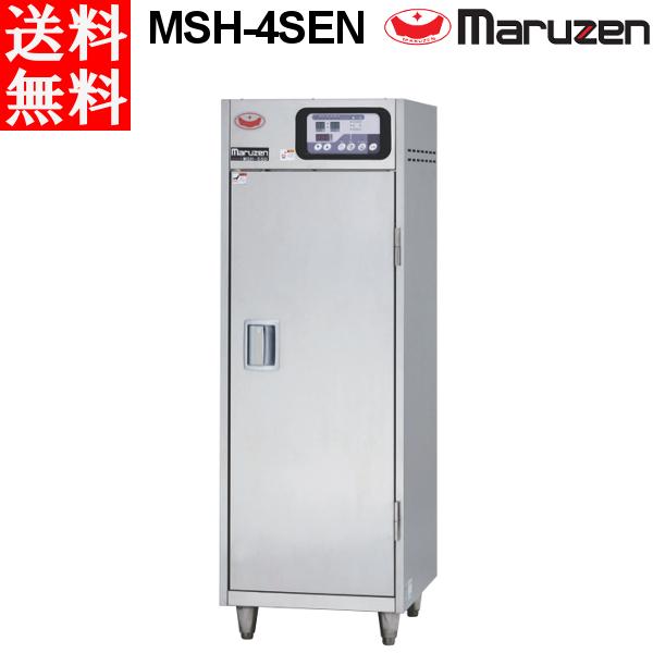 マルゼン 食器消毒保管庫(電気式) 100Vタイプ MSH-4SEN 奥行1列・片面扉 W500×D600×H1460 食器カゴ無