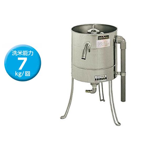 AIHO 水圧洗米機 PR-7A型 精米能力 7Kg