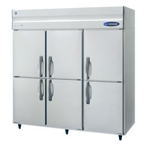 ホシザキ冷蔵庫HR-180LZ3LZシリーズ縦型