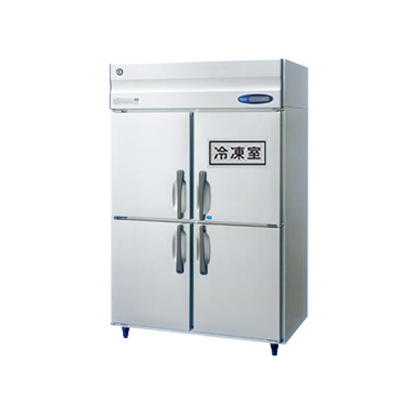 ホシザキ 冷凍冷蔵庫 HRF-120LAT3 Aシリーズ