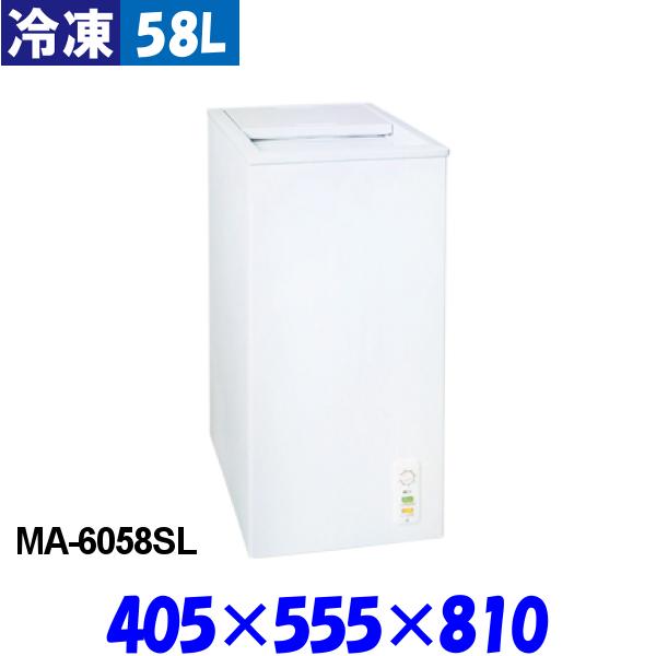 三ツ星貿易 Excellence(エクセレンス) スライド型フリーザー MA-6058SL W405・D555・H810(mm)