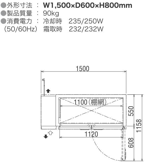 フクシマ コールドテーブル 冷凍庫 YRC-152FE2 センターフリータイプ 福島工業
