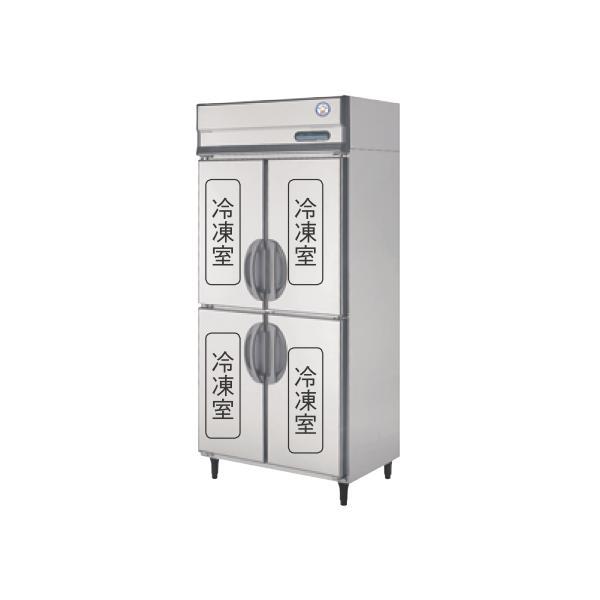 フクシマ 冷凍庫 URD-094FM6 縦型 福島工業