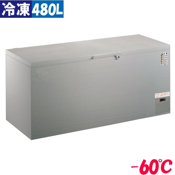シェルパ 480L 業務用 冷凍庫 CC500-OR(SUS張り) 超低温冷凍ストッカー