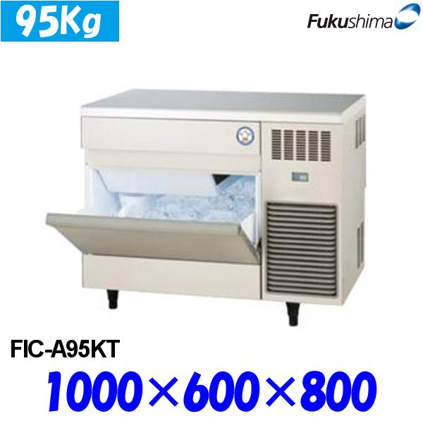 フクシマ 製氷機 FIC-A75KV キューブアイス バーチカル 75Kg 福島工業