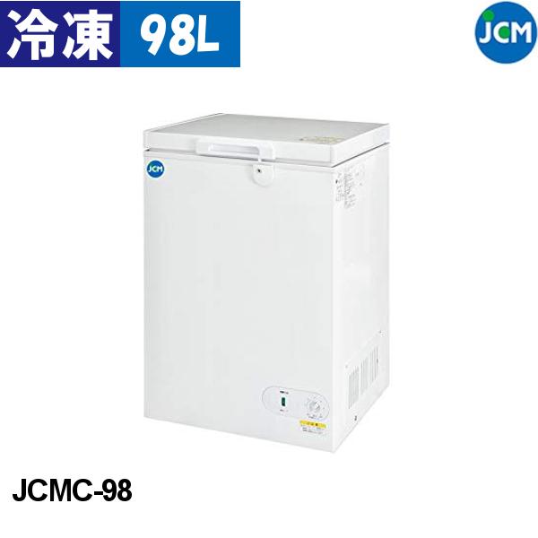 冷凍庫 JCM 冷凍ストッカー 98L JCMC-98-OR 業務用