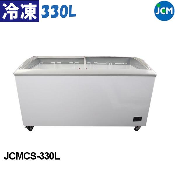 新品 ※ラッピング ※ 送料無料 JCM 本物◆ 超低温冷凍ストッカー JCMCS-330L 鍵付 スライド式全面カラス 330L 冷凍ショーケース LED照明付