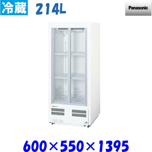 パナソニック 冷蔵ショーケース SMR-H138NB 薄型壁ピタタイプ