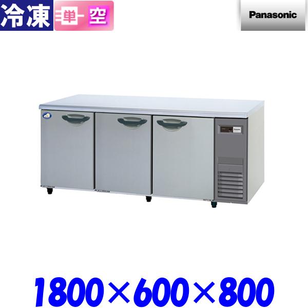 パナソニック コールドテーブル 冷凍庫 SUF-K1861SA-R KAシリーズ 横型 Panasonic