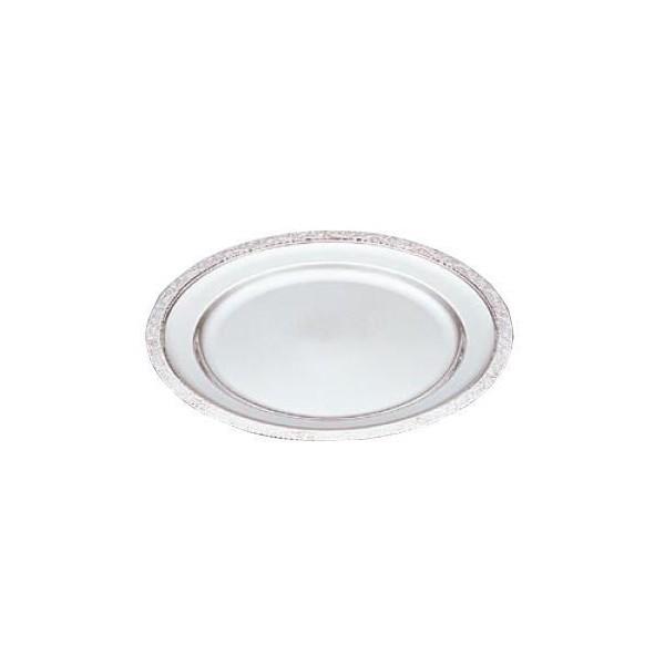 UK18-8 広渕 丸皿 26インチ Φ670