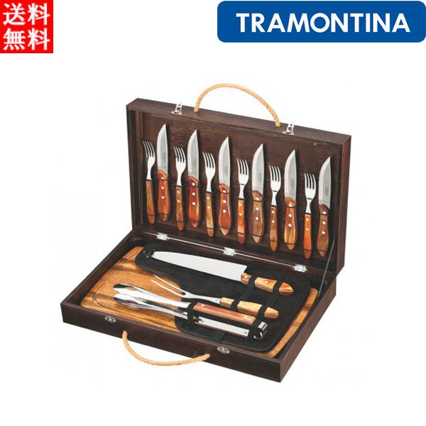 トラモンティーナ TRAMONTINA 17点セット バーベキューセット ポリウッドナチュラルキャリーケース入 21198/466