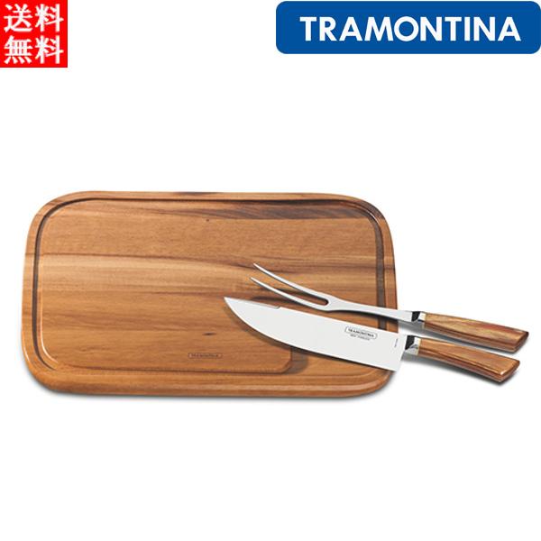 トラモンティーナ TRAMONTINA フォージドバーベキュー 3点セット 21599/458