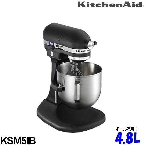 FMI キッチンエイド ミキサー KSM5IB インペリアルブラック 日本国内仕様 国内正規品