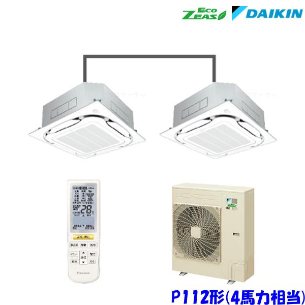 ダイキン エアコン EcoZEAS SZRC112BCND 天井カセット4方向 S-ラウンドフロー 4馬力 ツイン 三相200V ワイヤレス