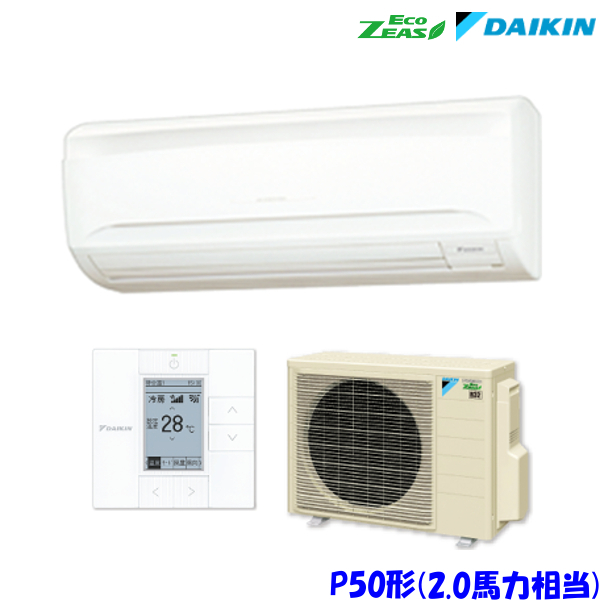 ダイキン エアコン EcoZEAS SZRA50BCT 壁掛形 2馬力 シングル 三相200V ワイヤード