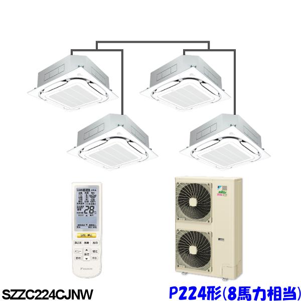 人気ブラドン ダイキン エアコン EcoZEAS SZZC224ANW 天井カセット4方向 S-ラウンドフロー 8馬力 ダブルツイン 三相200V ワイヤレス, (税込) 2f27cdb9