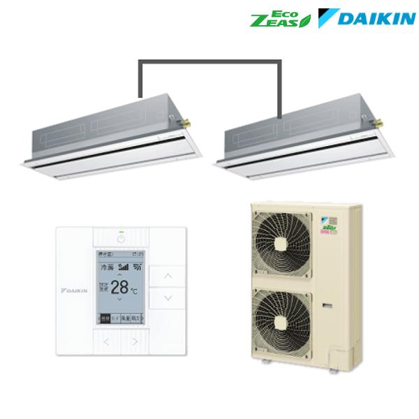 【未使用品】 ダイキン エアコン EcoZEAS SZZG280AD 天井カセット2方向 エコダブルフロー 10馬力 ツイン 三相200V ワイヤード, ジュエリープロデューサーSHINCOKI 0c2603e1