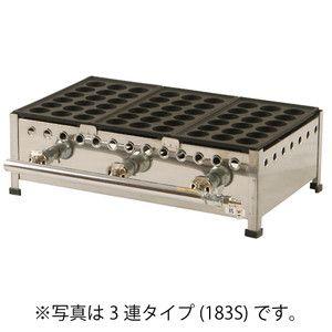 イトキン IKK たこ焼き機 鉄鋳物 184S 都市ガス(13A)仕様 18穴×4連タイプ たこ焼き器