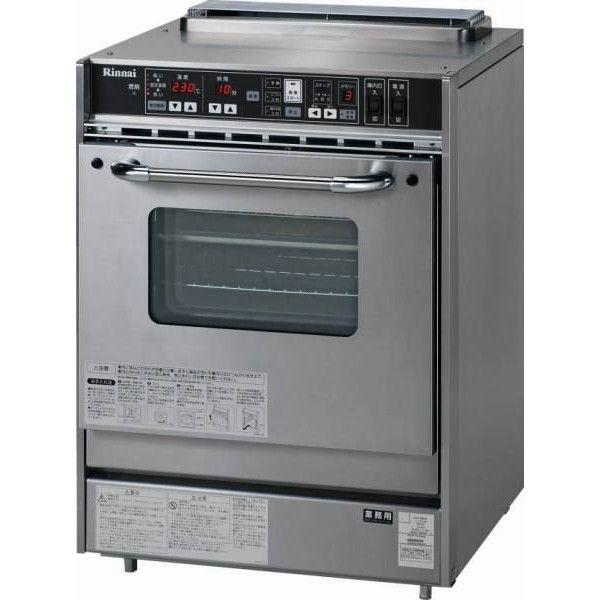 新品 低価格化 送料無料 業務用 リンナイ 中型コンベックオーブン 厨涼扉タイプ RCK-S20AS3 LPガス D685 mm 仕様 H874 本体だけ プロパン W600 蔵