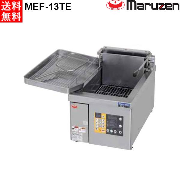マルゼン 電気フライヤー MEF-13TE 卓上タイプ 1槽式 200V