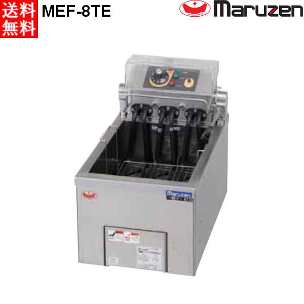 マルゼン 電気フライヤー MEF-8TE 卓上タイプ 1槽式 200V