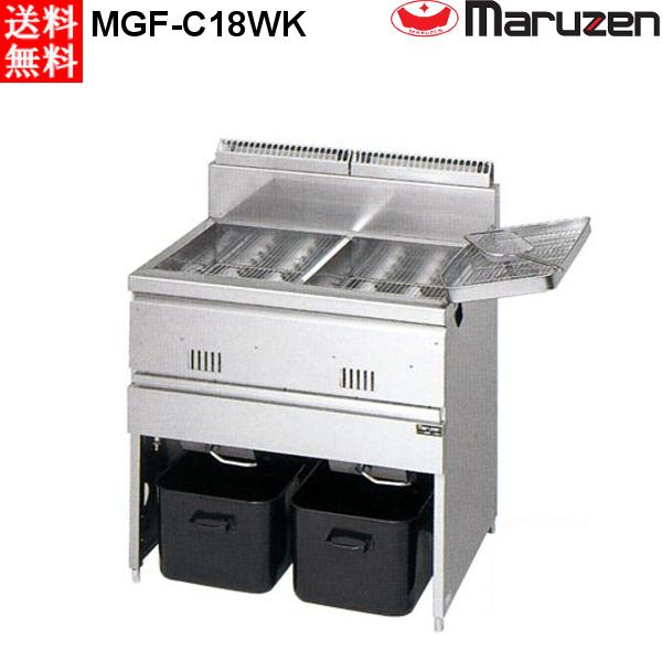 マルゼン 涼厨ガスフライヤー 2槽式 MGF-C18WK (MGF-C18WJ) 都市ガス(13A)仕様 W830・D610・H800mm
